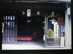 2008、お盆〜海〜パッチワーク絵2 373.jpg