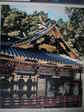 2008、お盆〜海〜パッチワーク絵2 381.jpg
