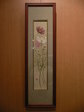 2008、大田邦男〜古典、回転すし佐鳴瑚 100.jpg