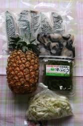 6月の沖縄お土産 007.jpg