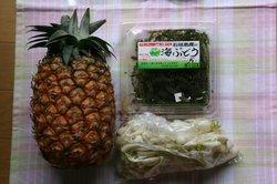 6月の沖縄お土産 014.jpg