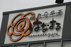 アジアクルーズ4日目 215.jpg