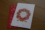 クリスマスカード 033.jpg