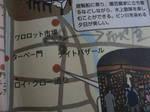 ターシャテューダ 020.jpg