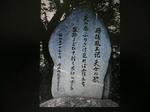 押し花講習会6月 一信 958.jpg