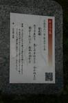京都 561.jpg