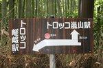 京都 634.jpg