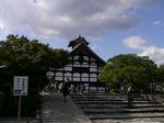 京都旅行〜金閣寺〜嵐山〜龍成寺〜清水寺 055.jpg