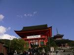 京都旅行〜金閣寺〜嵐山〜龍成寺〜清水寺 129.jpg