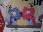 京都旅行〜金閣寺〜嵐山〜龍成寺〜清水寺 373.jpg