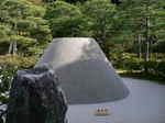 京都旅行〜大覚寺〜嵐山〜竹林〜銀閣寺〜2 064.jpg