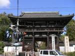 京都旅行〜大覚寺〜嵐山〜竹林〜銀閣寺〜2 140.jpg