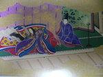 京都旅行〜大覚寺〜嵐山〜竹林〜銀閣寺〜2 230.jpg