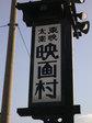 京都旅行〜大覚寺〜嵐山〜竹林〜銀閣寺〜2 267.jpg