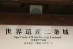 京都旅行〜大覚寺〜嵐山〜竹林〜銀閣寺〜2 307.jpg