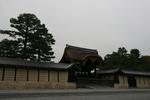京都旅行〜大覚寺〜嵐山〜竹林〜銀閣寺〜2 394.jpg