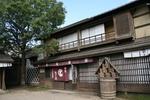 京都旅行〜大覚寺〜嵐山〜竹林〜銀閣寺〜2 475.jpg