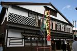 京都旅行〜大覚寺〜嵐山〜竹林〜銀閣寺〜2 483.jpg