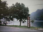 群馬〜榛名湖〜山 158.jpg