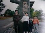松本市〜お城 034.jpg