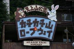 富士山旅行 002.jpg