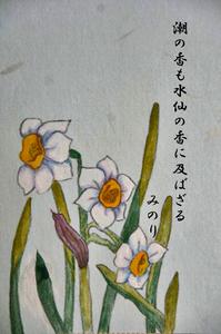 葉書-014~~.jpg
