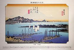 「江尻三保遠望」に見られる愛鷹山系と三保半島.jpg