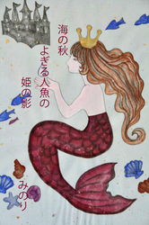人魚 伝説-079.jpg