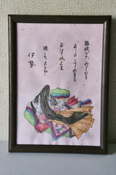 伊勢 和風画.jpg