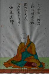 僧侶-(2).jpg