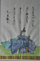 元良親臣〜.jpg