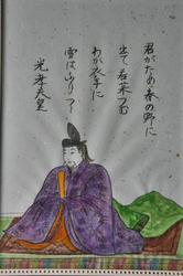 光孝天皇〜〜.jpg