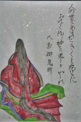 六条ご息女 -094.jpg