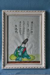 和風画 くにちゃん庭-094.jpg