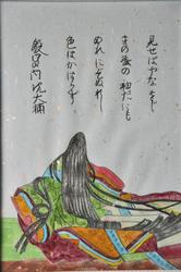 定伝公 大輔 しずく-053.jpg