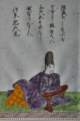 川原左大臣.jpg