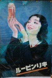 昭和の.jpg