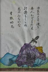 曽根 好忠-008.jpg