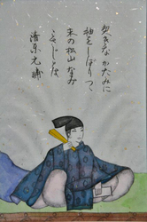 清原元-008.jpg