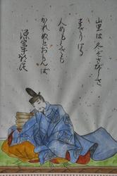 源宗.jpg
