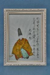 源氏物語 三の宮-065.jpg