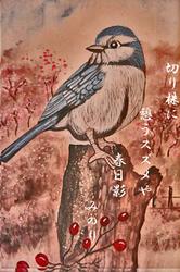 籠 鳥-036~~.jpg