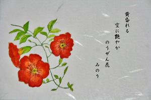 花-022.jpg