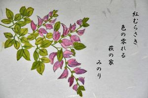 萩-010~~.jpg