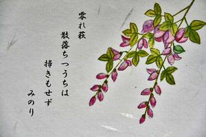 萩-016~~.jpg