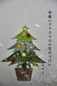 葉書-035~~.jpg