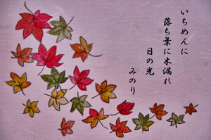 葉書-051.jpg