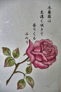 葉書 001~~.jpg