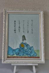 藤原 実方朝臣 額-(2).jpg