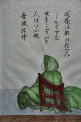 雨の庭-066.jpg
